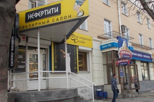 Ювелирный салон в центре Воронежа ограбили на 10 миллионов