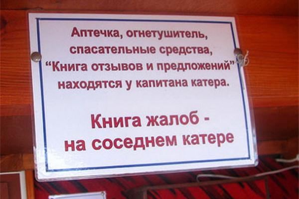Сторонники «Единой России» намерены сосредоточиться на воронежских конфликтах