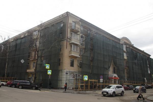 В Воронеже капремонт домов вокруг Советской площади обойдется в 73,4 млн рублей