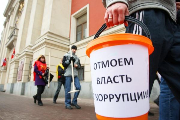Россия  стала лучшей среди худших стран в антикоррупционном рейтинге