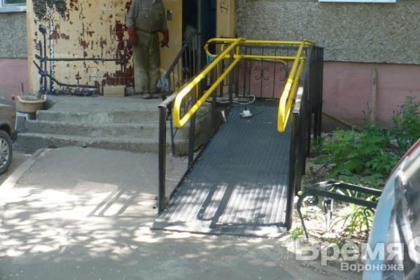 Воронежским инвалидам и одиноким старикам подарили льготы на капремонт