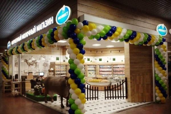 Воронежская компания «Молвест» открыла третий фирменный молочный магазин