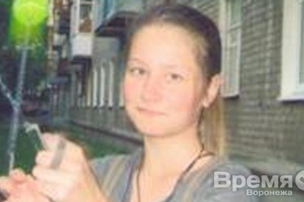 В Воронеже разыскивают 13-летнюю школьницу