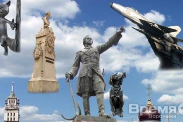 Почему на новых деньгах появится не Воронеж, а Грозный