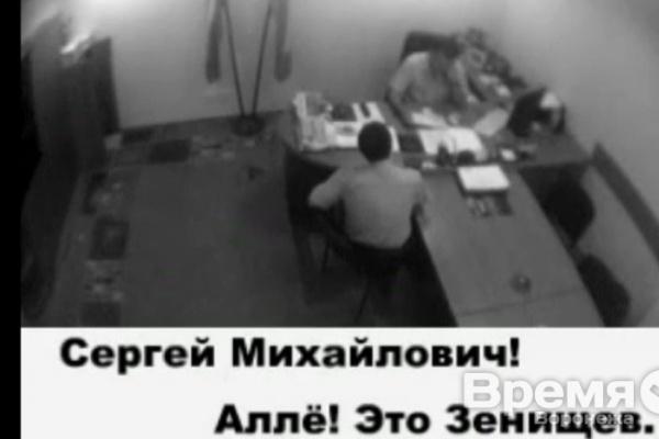 В Интернете появился ролик, на котором человек, похожий на депутата, якобы считает деньги для мэра Воронежа