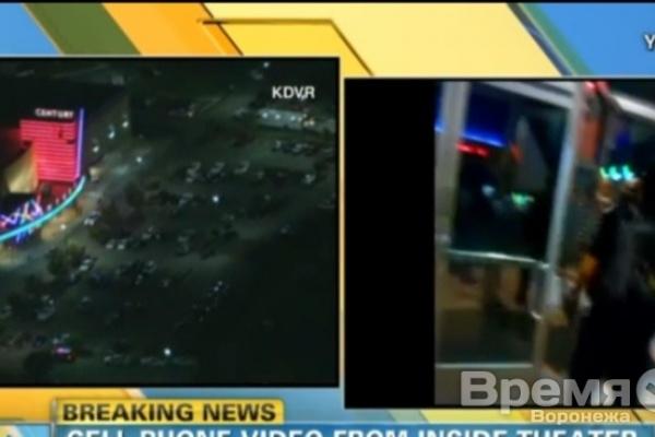 Воронежские кинотеатры не будут усиливать безопасность в связи с расстрелом зрителей на премьере «Бэтмена» в США