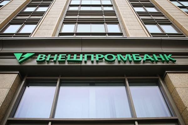 В Воронеже закрылся ещё один филиал банка