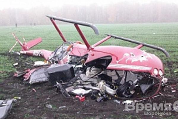 Рухнул летевший в Воронеж частный вертолёт