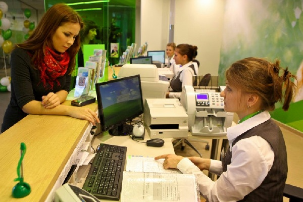 Конференция Сбербанка поможет повысить доступность услуг