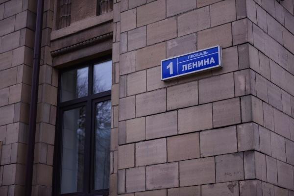 В воронежское правительство пришел «человек Дмитрия Рогозина»