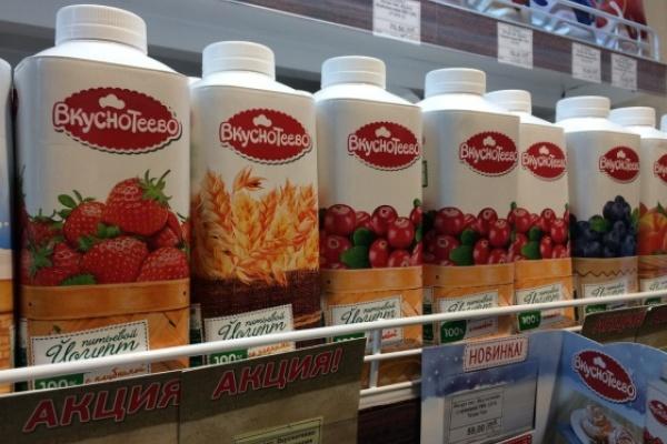 Воронежцам предложили йогурт с клюквой