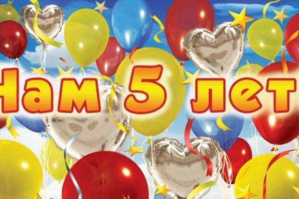«Время Воронежа» празднует  первый юбилей