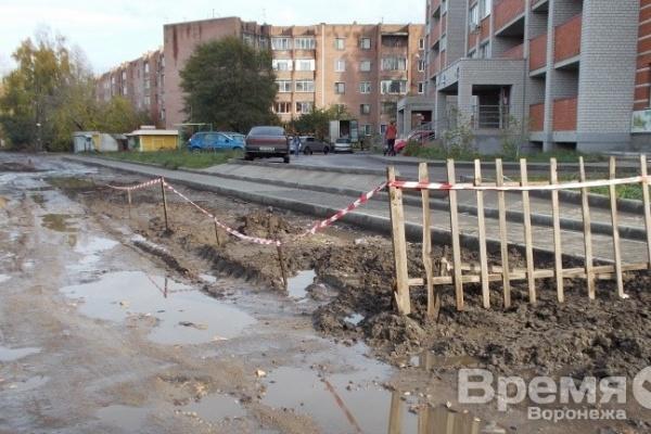 В Воронежской области на строительство и ремонт дорог потратят 5,5 млрд рублей