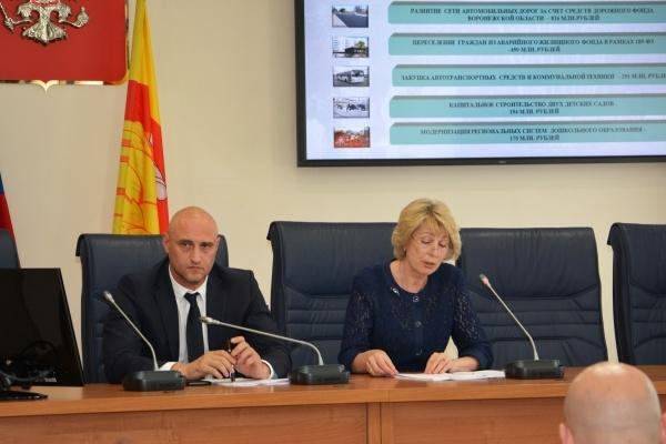 Основной статьей бюджетных расходов Воронежа остается социальная сфера