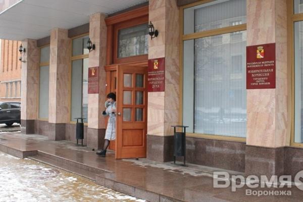 В Воронеже депутаты рекомендовали не переносить День города на весну и оставить однотуровую систему выборов мэра