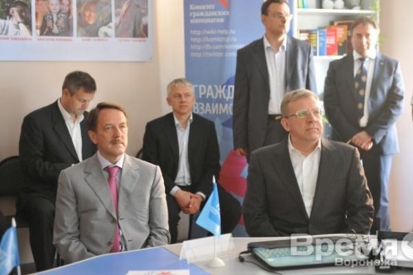 Экс-министр финансов Алексей Кудрин в Воронеже: «За десять лет город изменился в лучшую сторону»