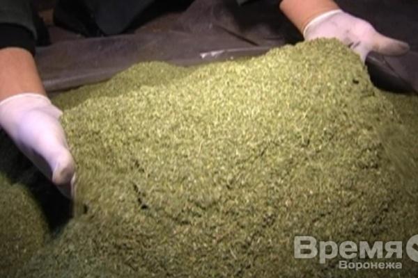 В Воронеже изъяли более 5 кг наркотиков