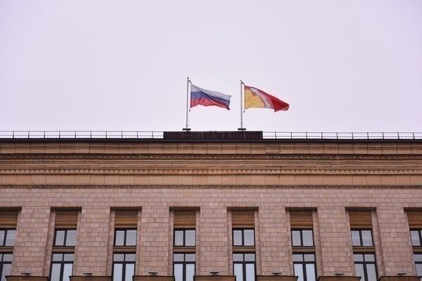 Воронежское правительство определилось с залоговой базой на 2021 год