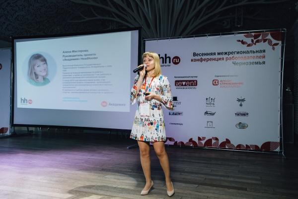 Воронежцам рассказали о корпоративном образовании