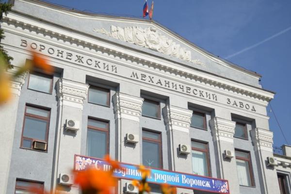 Воронежский мехзавод предложил сотрудничество ОДК