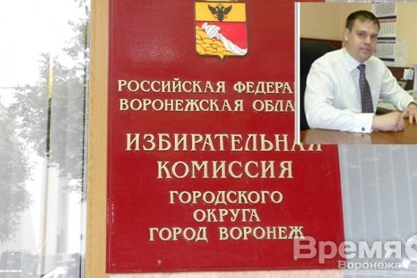 Выборы мэра Воронежа станут более криминальными из-за участия в них главы Семилук?