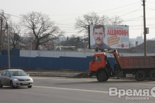 За нарушения кандидата в градоначальники ответят чиновники мэрии Воронежа