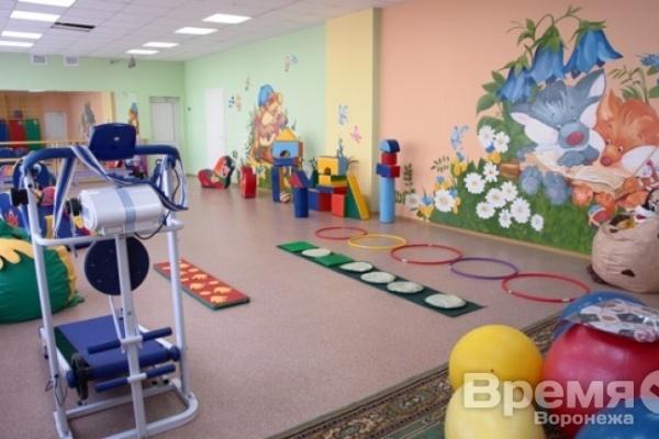 женской измены оформление игровая комната в больнице информация