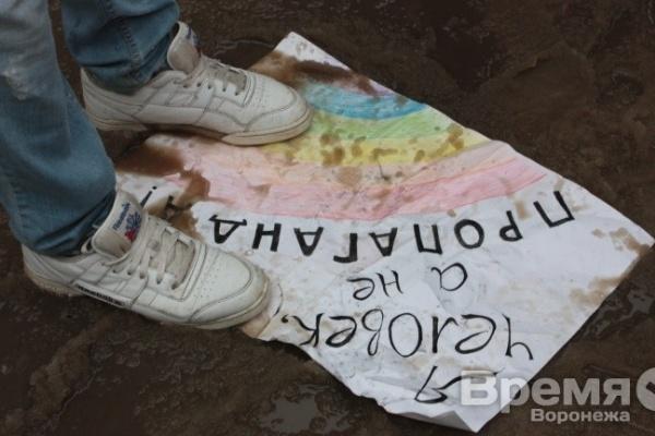 Напавшего на гея воронежца приговорили к двум месяцам исправительных работ