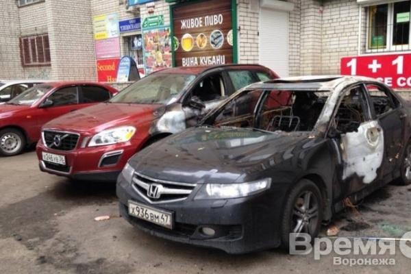 В Воронеже за неделю возбудили шесть уголовных дел по фактам поджогов авто