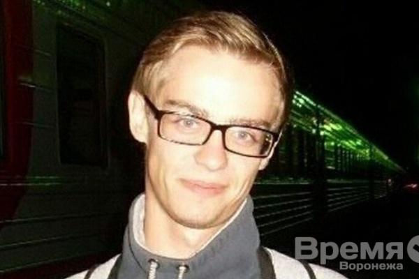 В Крыму разыскивают пропавшего воронежского студента