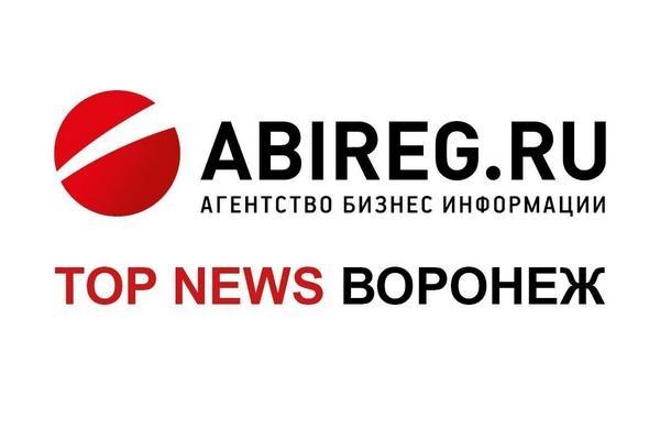«Абирег» предоставляет площадку для проведения предвыборной агитации