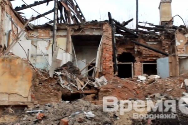 Воронежские власти продадут полуразрушенный дом Вагнера