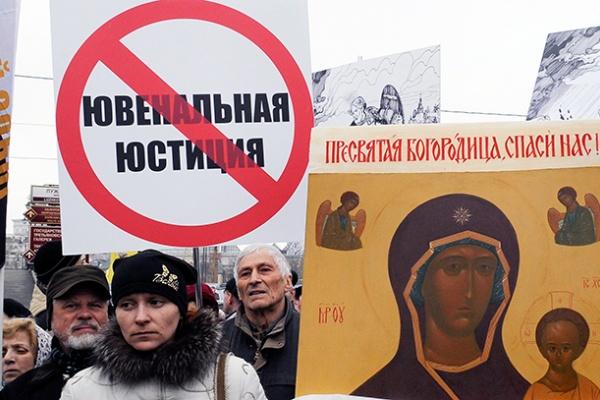 Липецкий облсовет растолковал  термин «жестокое обращение с детьми»