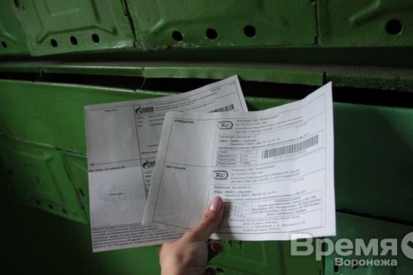 Воронежская энергосбытовая компания, проводя расчёты с населением, нарушает закон