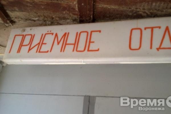 Из-за вспышки пневмонии в Нововоронеже отменили все массовые мероприятия