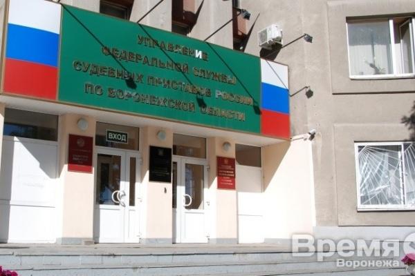 В Воронеже на взятке в 22 тысячи евро поймали начальника отдела по борьбе с коррупцией управления службы судебных приставов