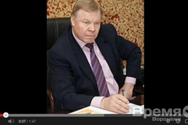 В сети появилась запись, на которой руководитель района Воронежа оскорбляет сотрудников