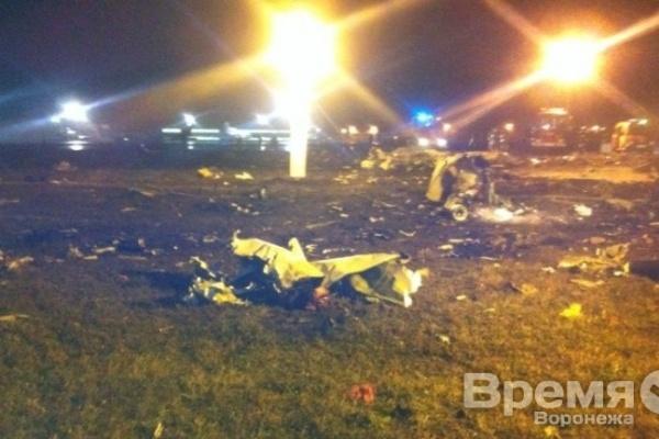 Глава Воронежа направил соболезнования президенту Татарстана