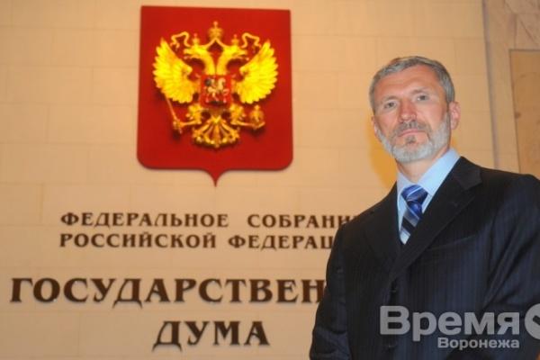Депутат от Воронежской области подрался в Госдуме