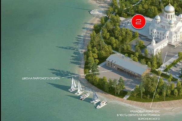 Проект Центра парусного спорта в Воронеже оценили в 58 млн рублей