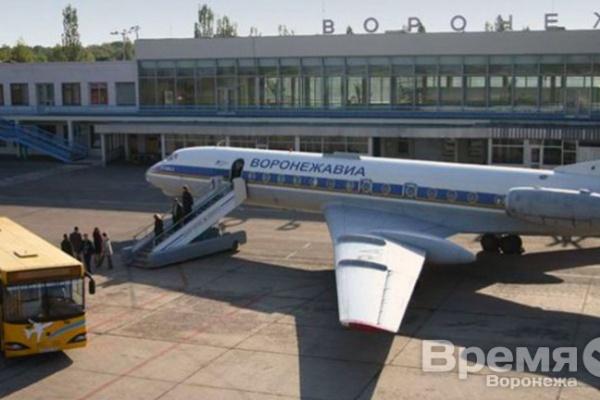 Воронежцам предлагают страховку на случай отмены авиарейса