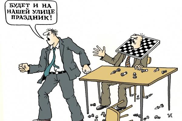 Воронеж-2015: отставки, назначения и «смена караула»