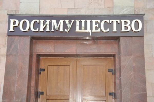 Анатолий Андрианов возглавил воронежское Росимущество