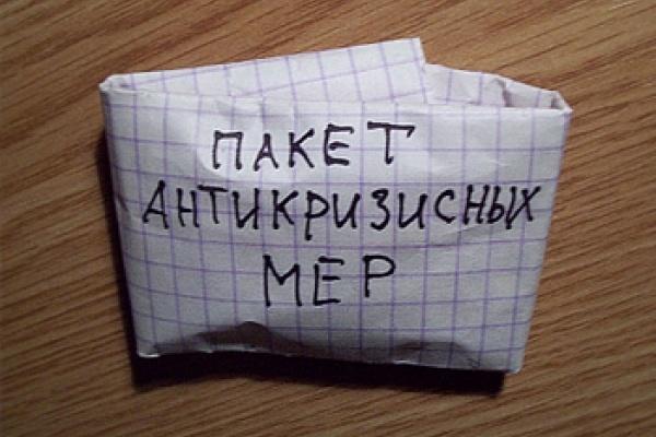У Воронежской области появился антикризисный план