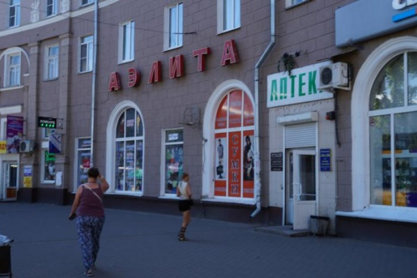 Воронежские аптекари пожаловались на засилье иногородних коллег