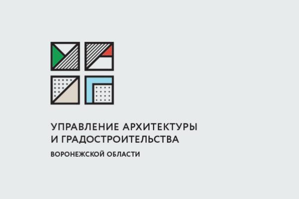 Интернет-конференция: «Развитие строительной сферы в Воронежской области»