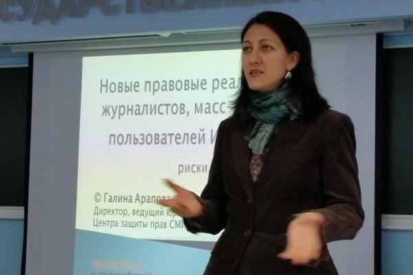 Воронежский Минюст усмотрел политическую деятельность в общественном совете при МВД