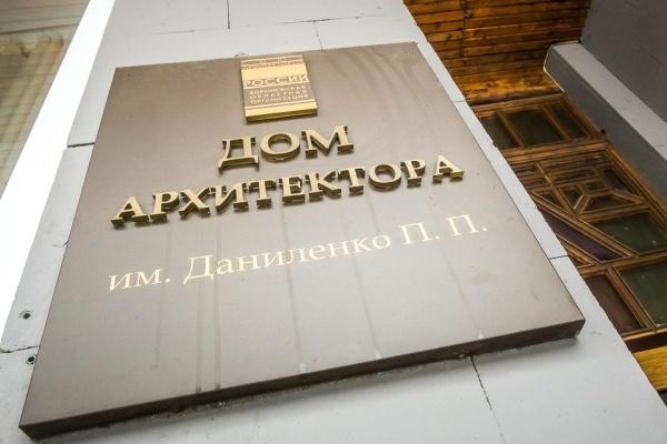 Мэрия получила 10 заявок от претендентов напост основного архитектора Воронежа