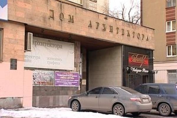 В Воронеже на смену «архитектурному бандитизму» идет архитектурный плюрализм