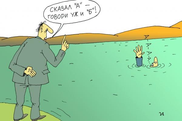 Воронеж. С этими многоточиями – полная ж…